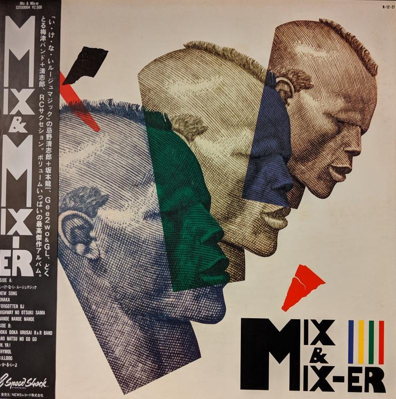 忌野清志郎+坂本龍一/MIX&MIX-ERのLPレコード通販・販売ならサウンドファインダー