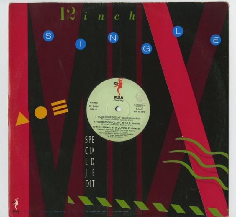 ユーロビート12インチレコード通販ならサウンド