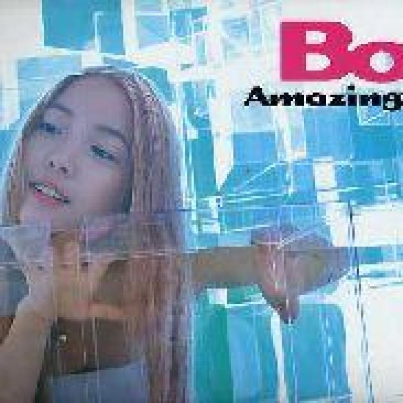 Boa : Amazing Kiss (English Version) lyrics - lyricsreg.com