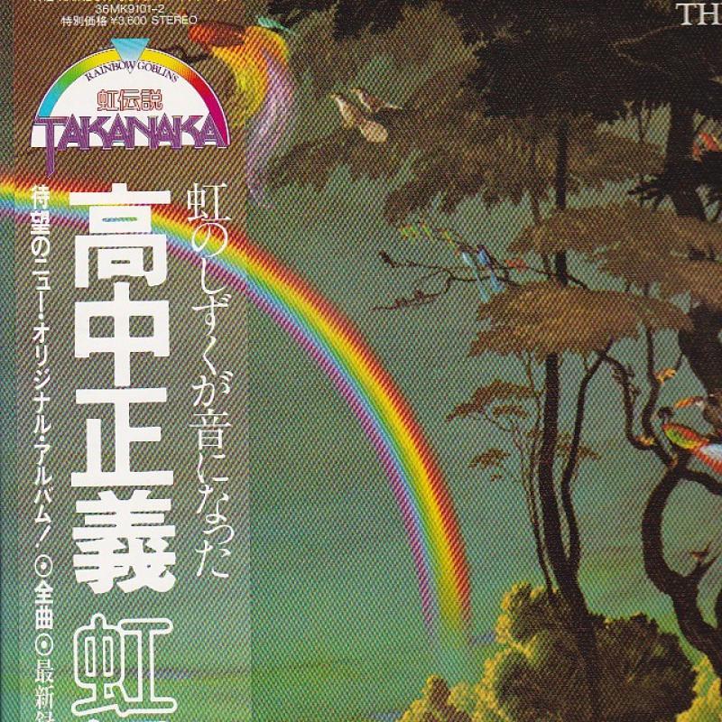 Toshiyuki Honda Opa Com Deus