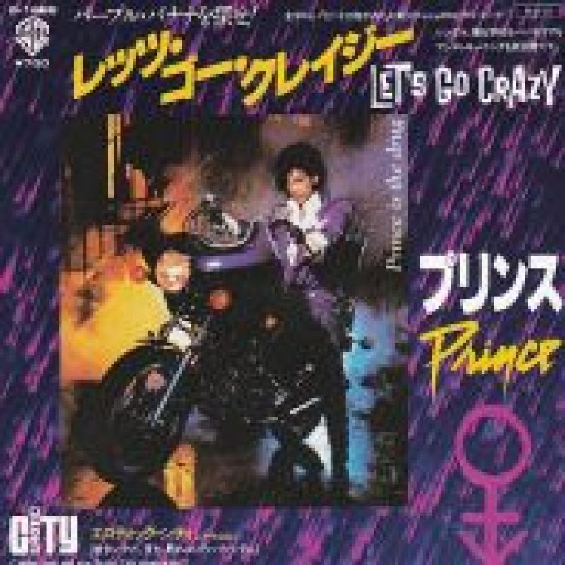 PRINCE/LET'S