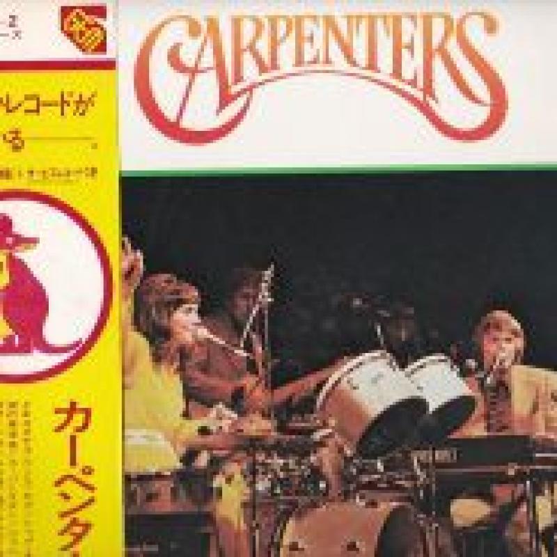 CARPENTERS/GEM