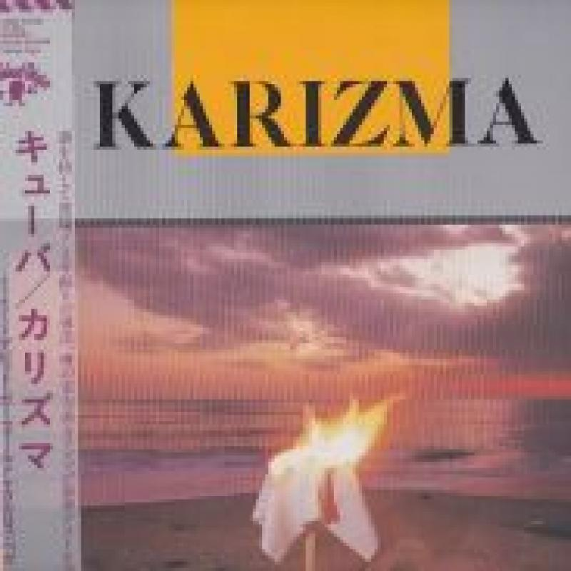 "KARIZMA/CUBAのLPレコード通販・販売ならサウンドファインダー"""