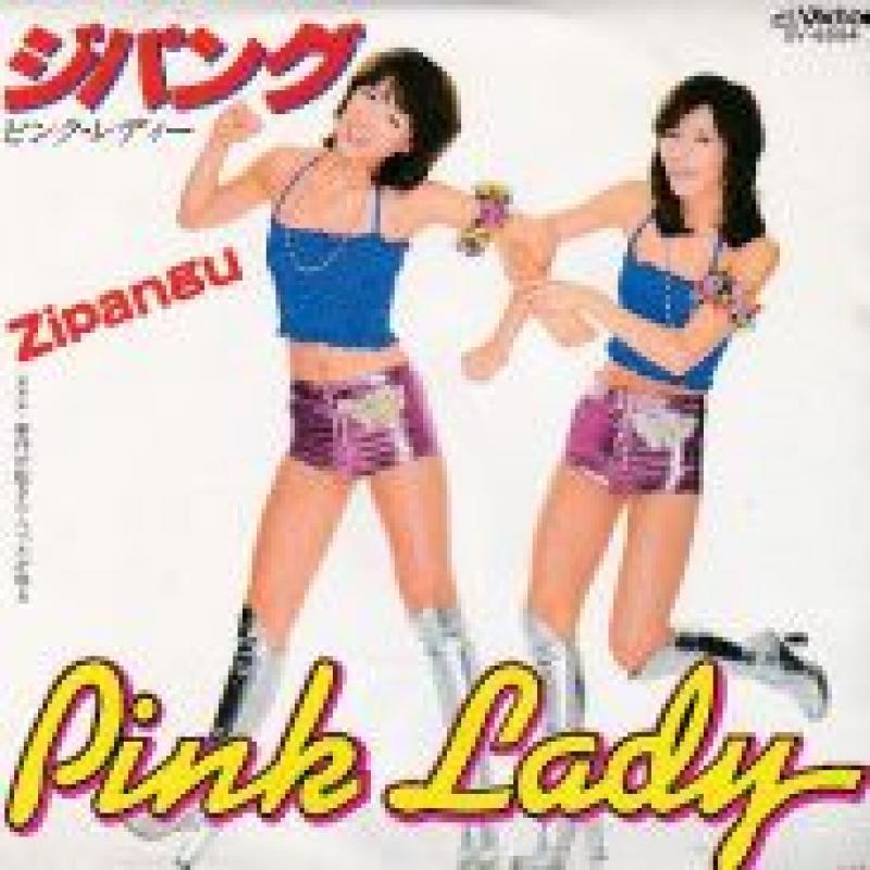 """ピンク・レディー/ジパングの7インチレコード通販・販売ならサウンドファインダー"""""""