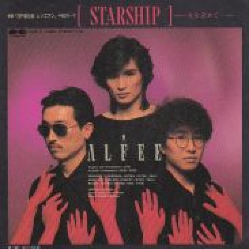 O.S.T./STAR