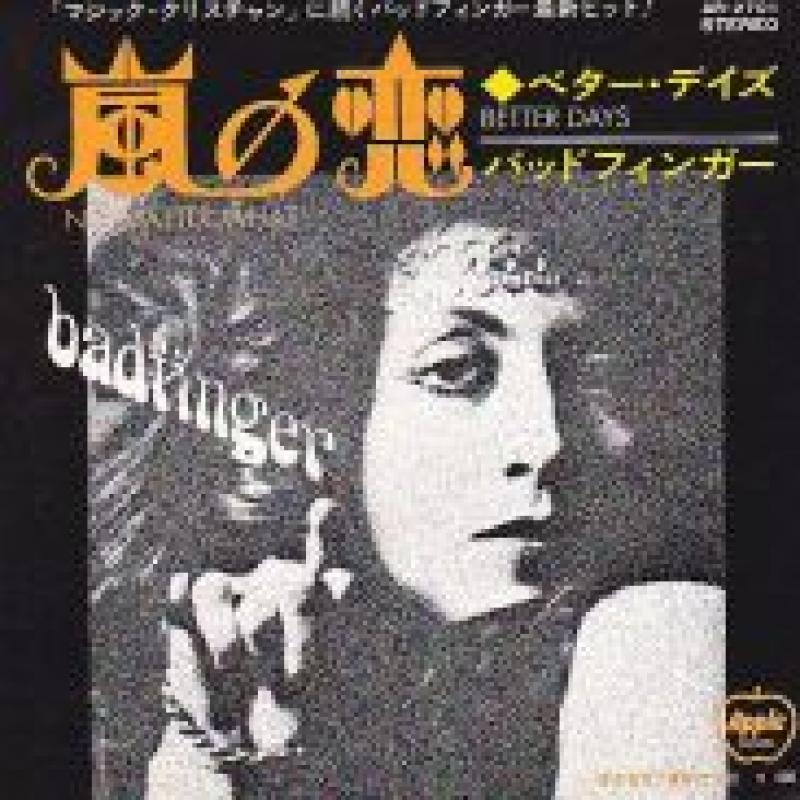 BADFINGER/NO