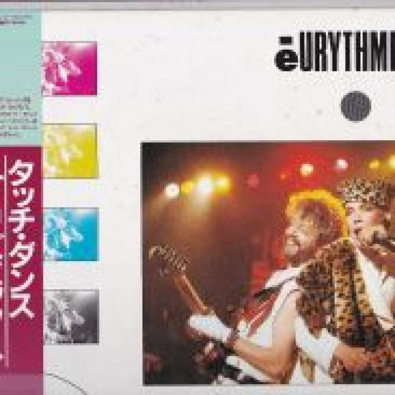 EURYTHMICS/TOUCH