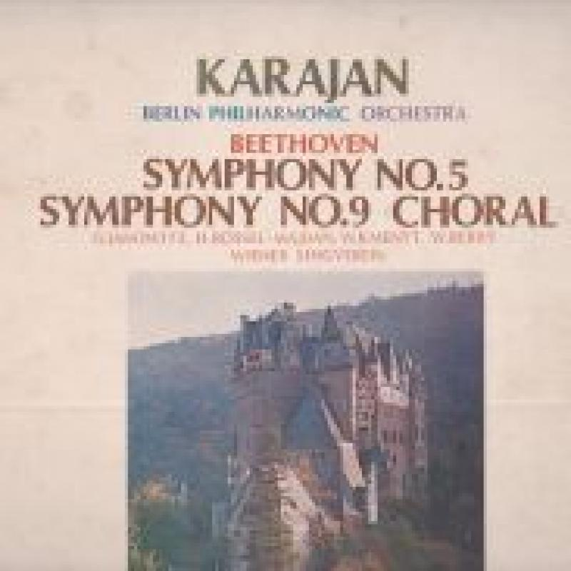 KARAJAN/ベートーベン