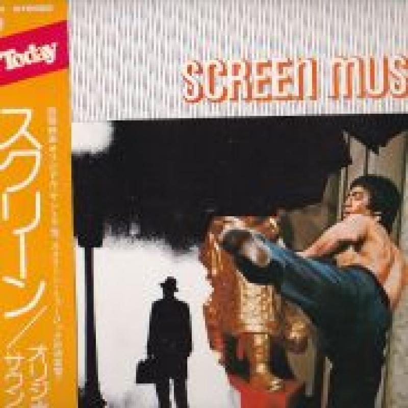 """O.S.T/スクリーン・ミュージックのLPレコード通販・販売ならサウンドファインダー"""""""