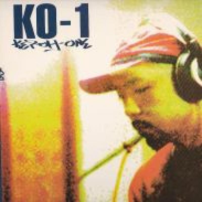 "KO-1/哲学と文学の音楽の12インチレコード通販・販売ならサウンドファインダー"""