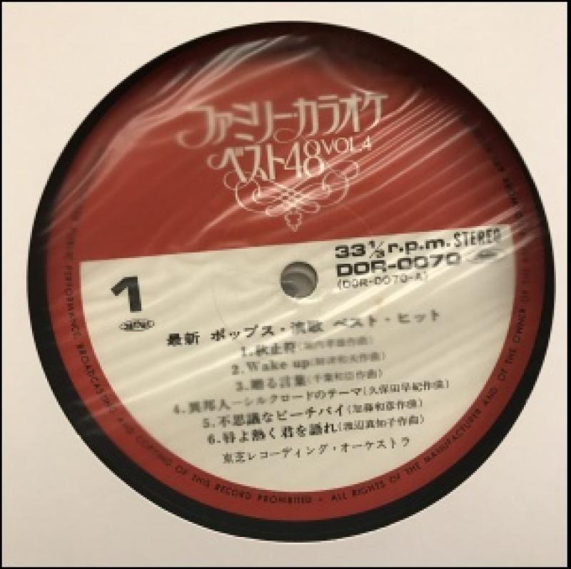 V.A./ファミリーカラオケ・ベスト48