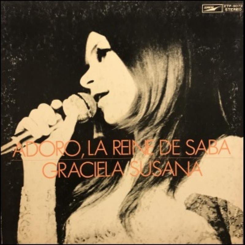 """グラシェラ・スサーナ/サバの女王のLPレコード通販・販売ならサウンドファインダー"""""""
