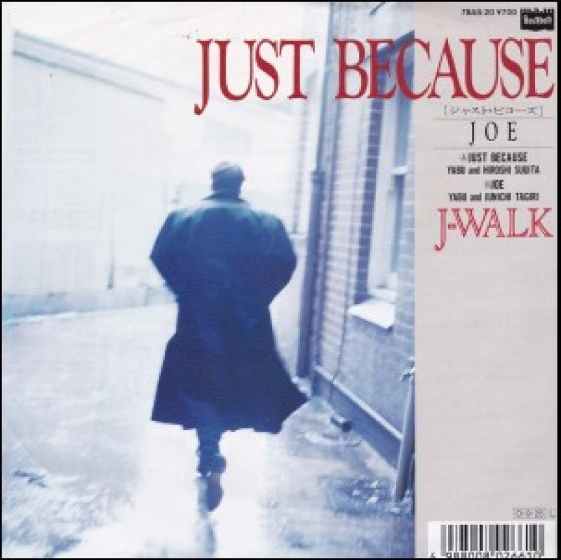 J-WALK/JUST