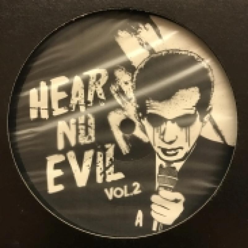 V.A./HEAR