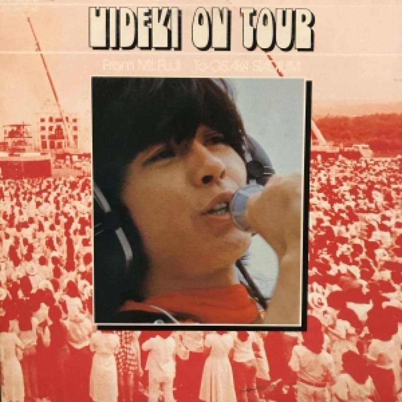 西城秀樹/ヒデキ・オン・ツアーのLPレコード通販・販売ならサウンドファインダー