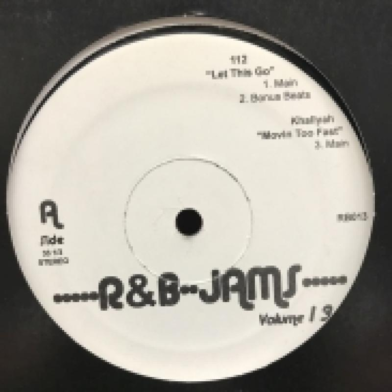V.A./R&B