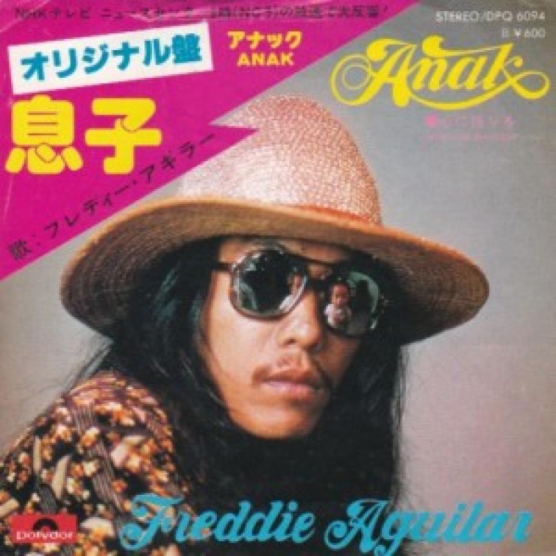 """フレディー・アギラー/ANAKの7インチレコード通販・販売ならサウンドファインダー"""""""