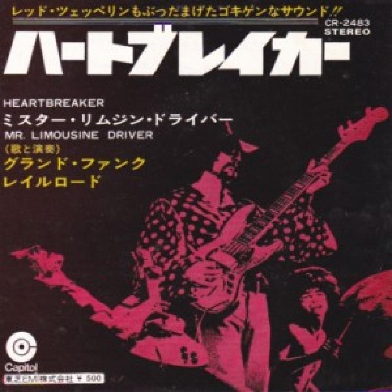 """グランド・ファンク・レイルロード/HEARTBREAKERの7インチレコード通販・販売ならサウンドファインダー"""""""