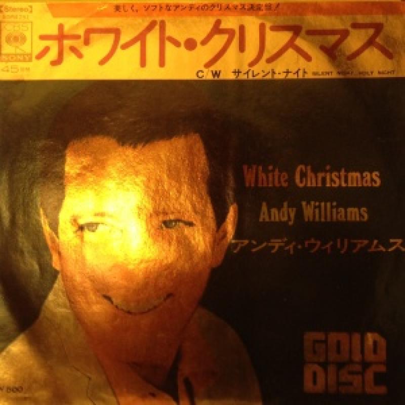 アンディ・ウィリアムス/WHITE