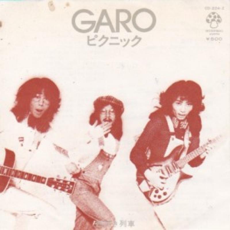 """ガロ/ピクニックの7インチレコード通販・販売ならサウンドファインダー"""""""