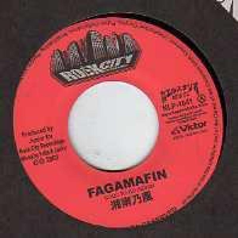 """湘南乃風/FAGAMAFINの7インチレコード通販・販売ならサウンドファインダー"""""""