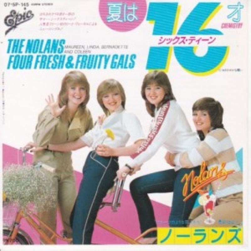 """ノーランズ/CHEMISTRYの7インチレコード通販・販売ならサウンドファインダー"""""""