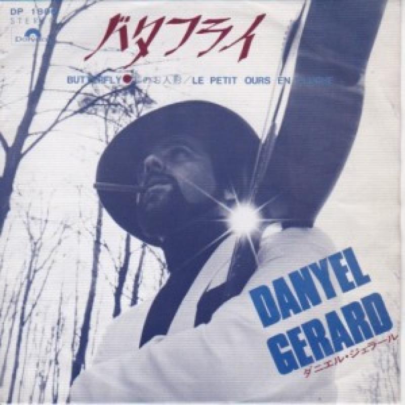 """ダニエル・ジェラール/BUTTERFLYの7インチレコード通販・販売ならサウンドファインダー"""""""