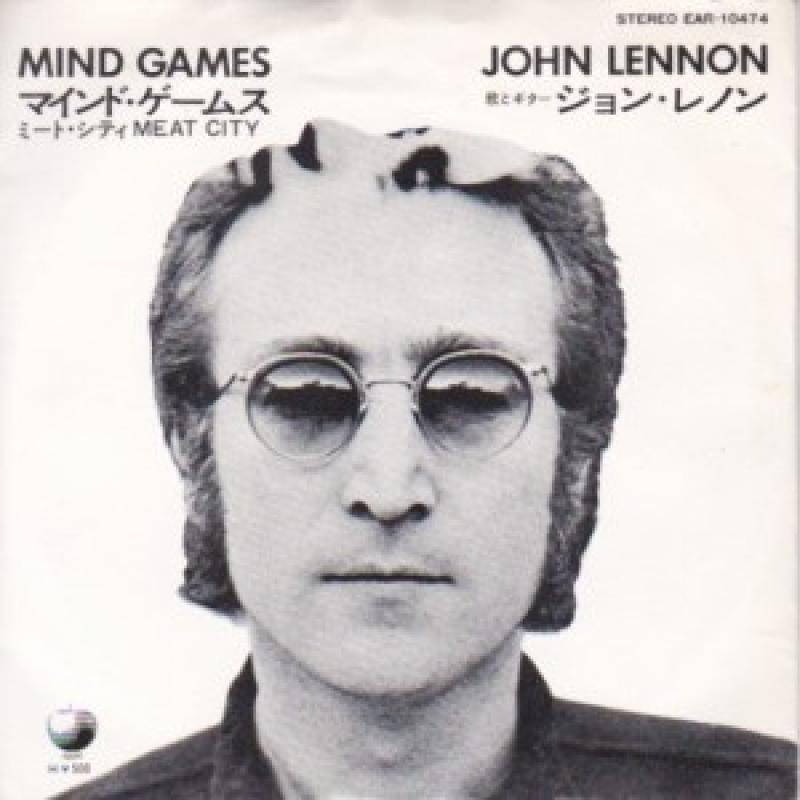 ジョン・レノン/MIND