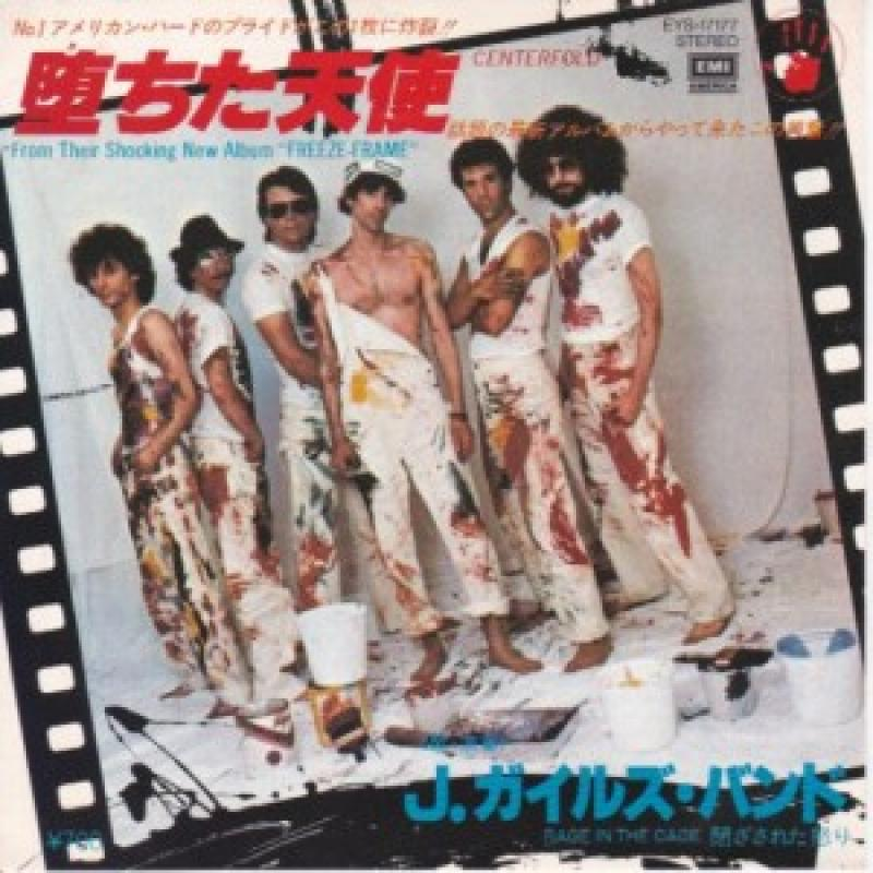 """J.ガイルズ・バンド/CENTERFOLDの7インチレコード通販・販売ならサウンドファインダー"""""""