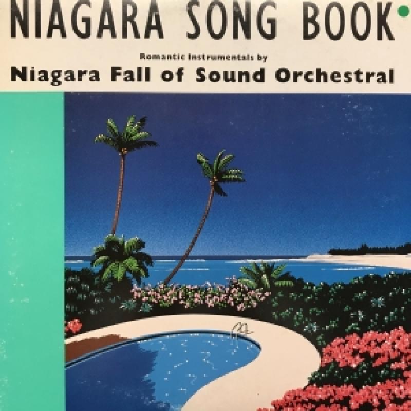 ナイアガラ/SONG