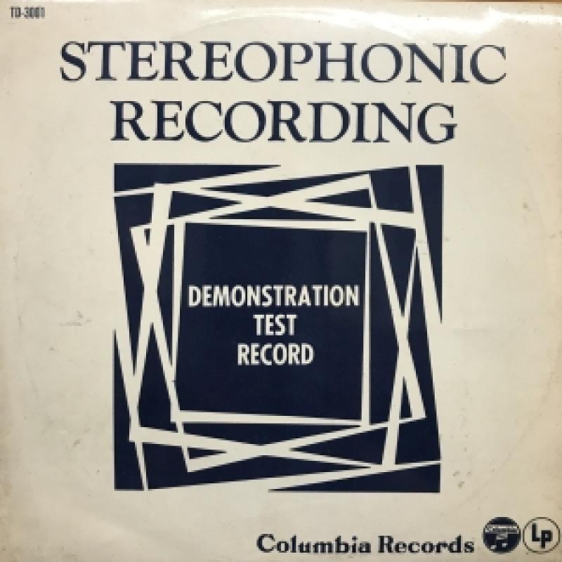 """V.A./コロムビア・ステレオ・テスト・レコードの10インチレコード通販・販売ならサウンドファインダー"""""""