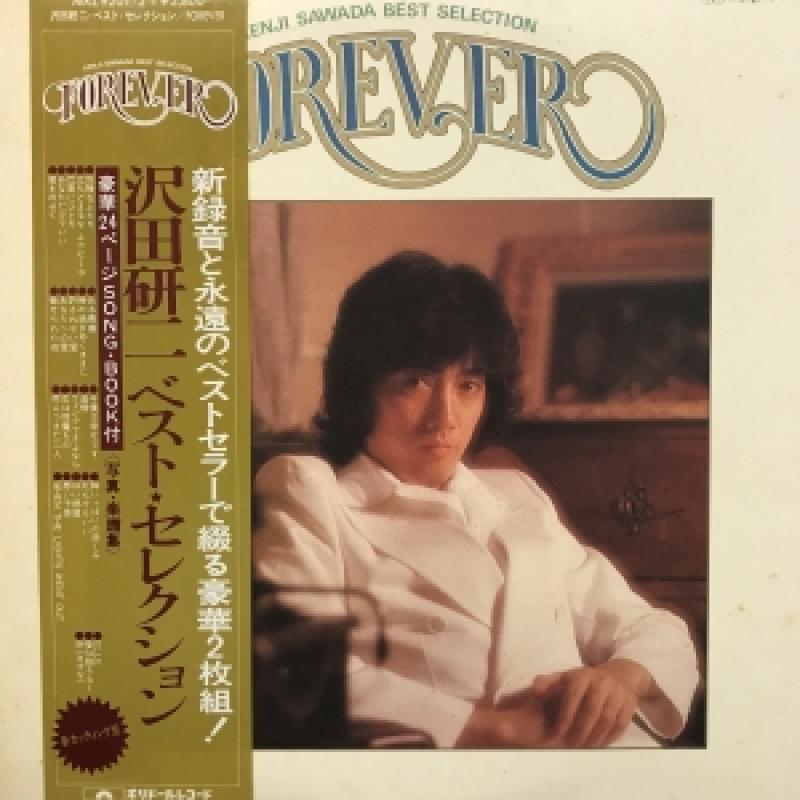 """沢田研二/FOREVERのLPレコード通販・販売ならサウンドファインダー"""""""