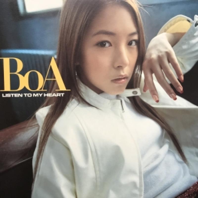BOA/LISTEN