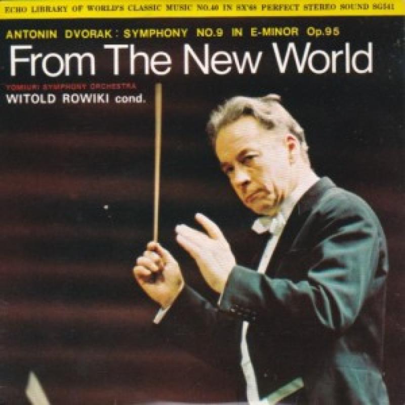 """アントニン・ドヴォルザーク/交響曲第9番ホ短調作品95「新世界より」第3,4楽章の7インチレコード通販・販売ならサウンドファインダー"""""""