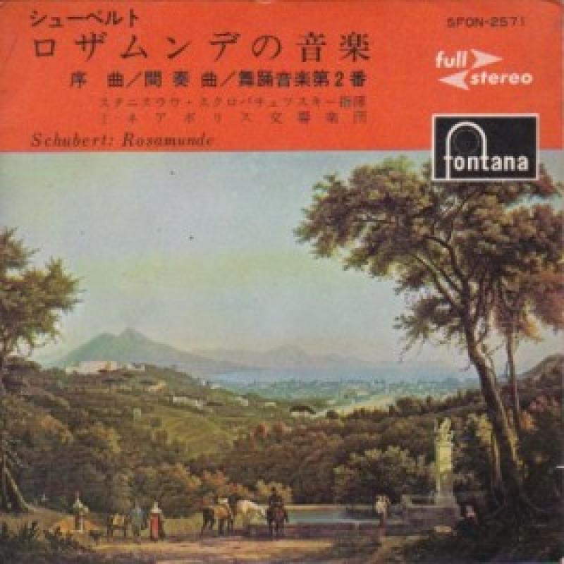 ミネアポリス交響楽団/INCIDENTAL
