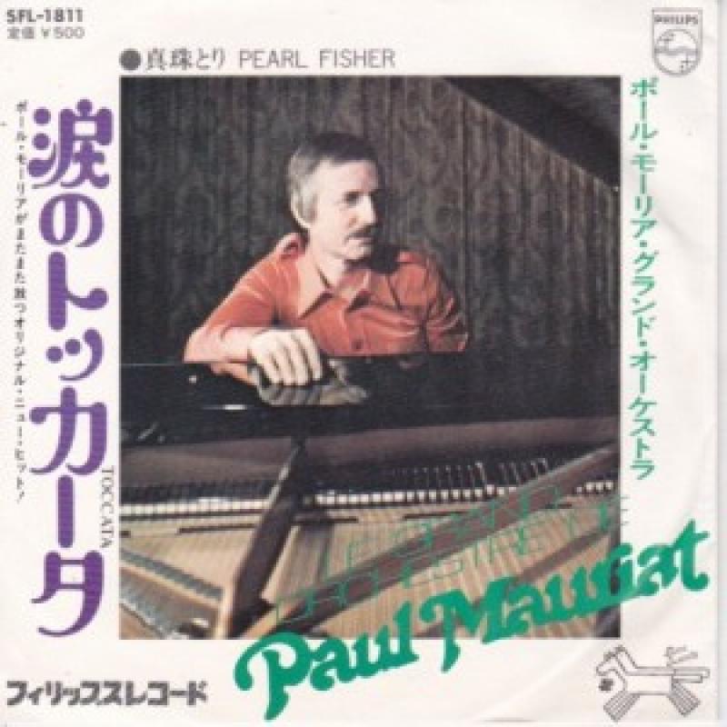 """ポール・モーリア/TOCCATAの7インチレコード通販・販売ならサウンドファインダー"""""""