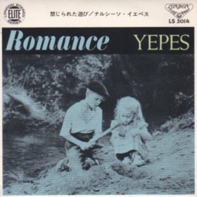 """ナルシス・イエペス/ROMANCEの7インチレコード通販・販売ならサウンドファインダー"""""""