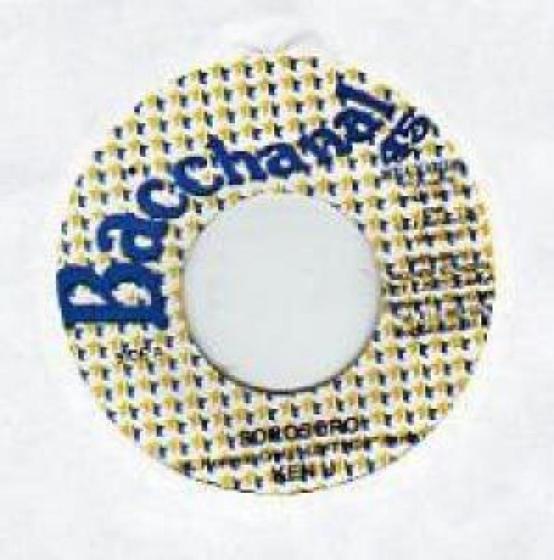 "KEN-U/SOROSOROの7インチレコード通販・販売ならサウンドファインダー"""