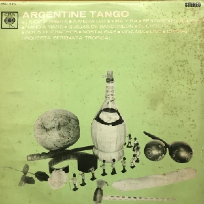 """セレナータ・トロピカル/情熱のアルゼンチン・タンゴのLPレコード通販・販売ならサウンドファインダー"""""""