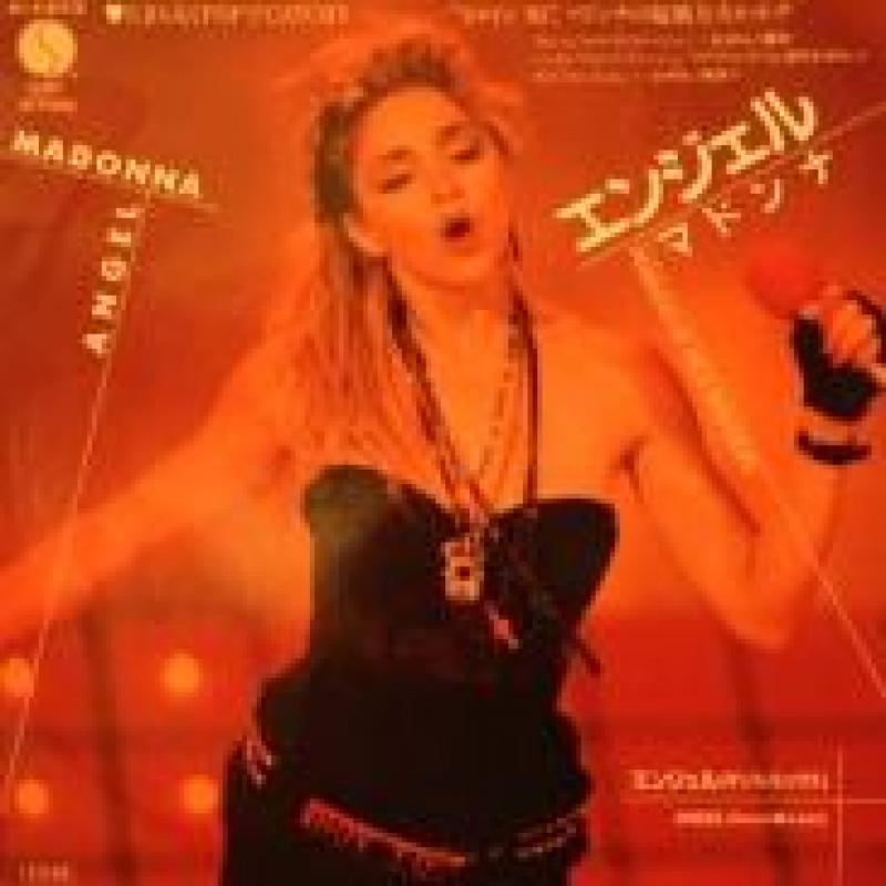 "MADONNA/ANGELの7インチレコード通販・販売ならサウンドファインダー"""