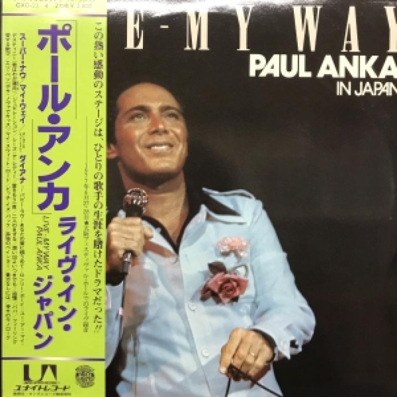 ポール・アンカ/LIVE-MY