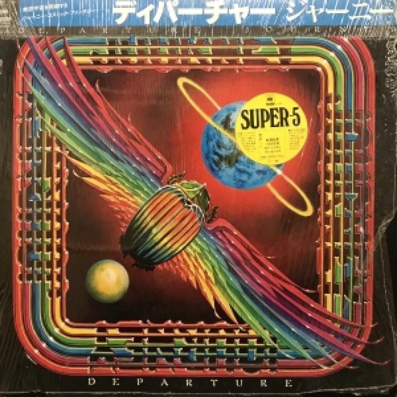 """ジャーニー/DEPARTUREのLPレコード通販・販売ならサウンドファインダー"""""""