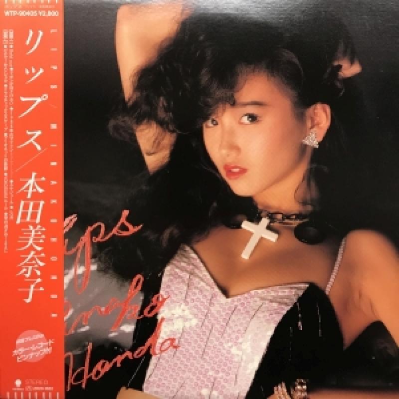 """本田美奈子/LIPSのLPレコード通販・販売ならサウンドファインダー"""""""