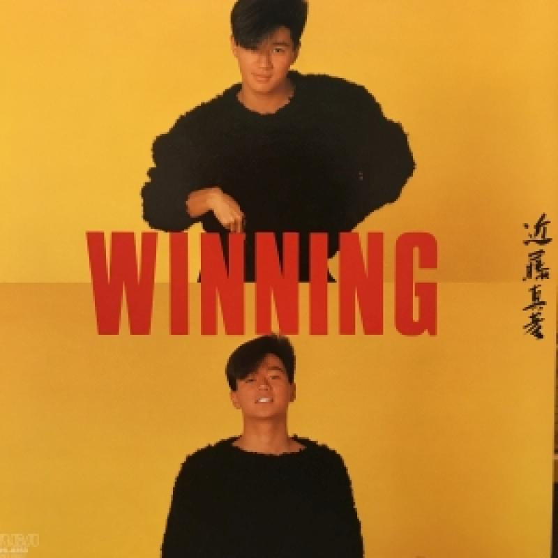 """近藤真彦/WINNINGのLPレコード通販・販売ならサウンドファインダー"""""""