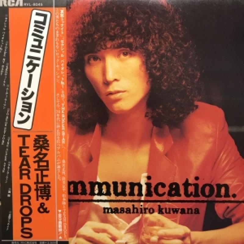 """桑名正博/COMMUNICATIONのLPレコード通販・販売ならサウンドファインダー"""""""