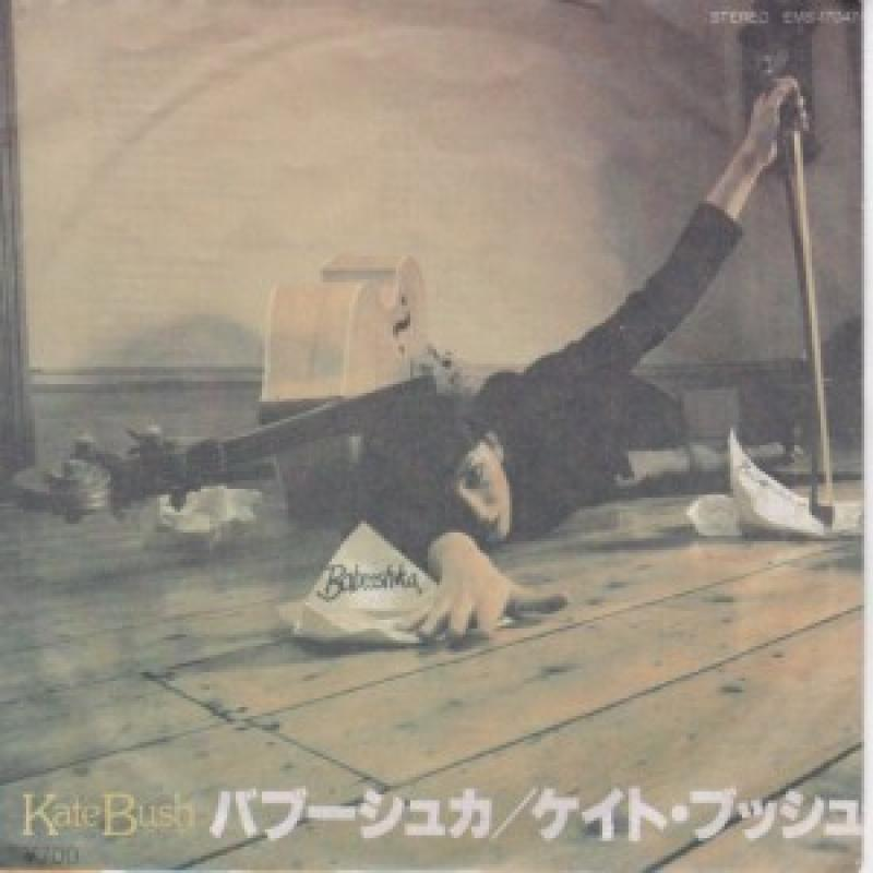 """ケイト・ブッシュ/BABOOSHKAの7インチレコード通販・販売ならサウンドファインダー"""""""