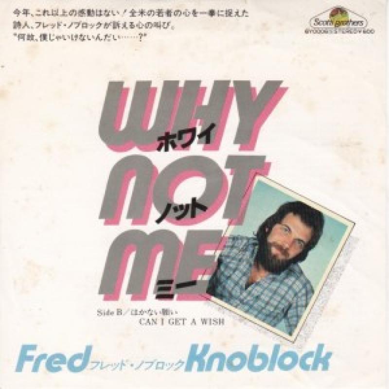 フレッド・ノブロック/WHY