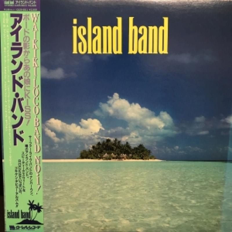 アイランド・バンド/ISLAND