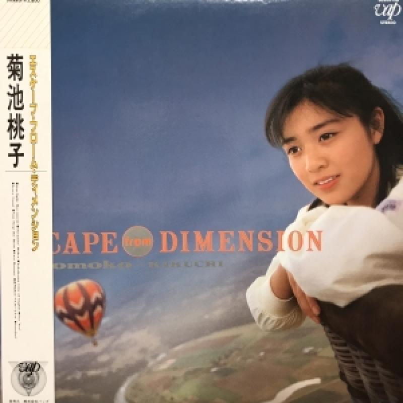 菊池桃子/ESCAPE