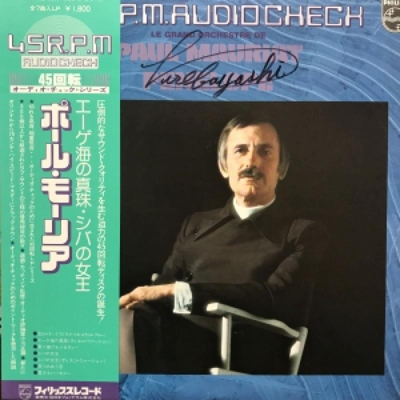 """ポール・モーリア/PENELOPEのLPレコード通販・販売ならサウンドファインダー"""""""